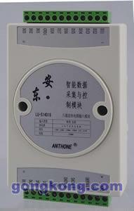 安东 LU-S14024 4路模拟量输出模块