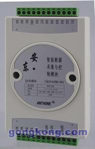 安东 LU-S14021 单路模拟量输出模块