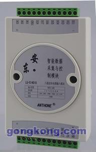 安东 LU-S14018 8通道热电偶输入模块
