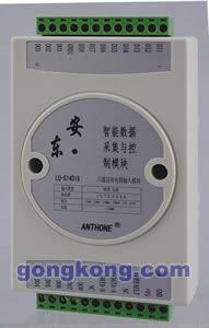 安东 LU-S14015 6通道热电阻输入模块