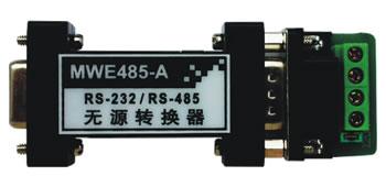 迈威工业级RS-232/RS-485无源转换器MWE485-A