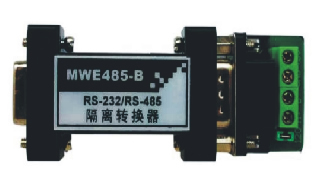 迈威工业级RS-232/RS-485有源转换器MWE485-B