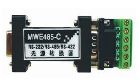 迈威工业级RS-232/RS-485/422无源转换器MWE485-C