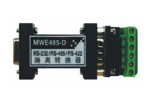迈威工业级RS-232/RS-485/422有源转换器MWE485-D