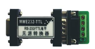 迈威RS-232/TTL电平无源转换器MWE232-TTL