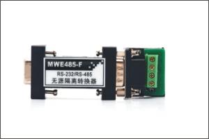 迈威RS-232/RS-485无源隔离转换器MWE485-F