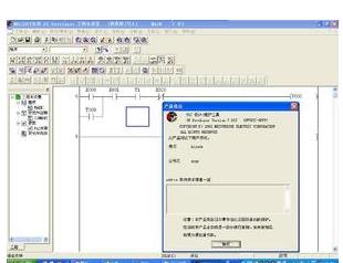 三菱 GX系列软件