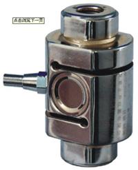 合世HSCZ系列柱式拉压传感器