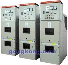众业达 KYN28A(GZS1)-12(Z) 金属铠装移开式开关柜