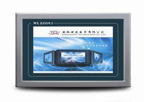 世龙电子 Z2043 4.3寸真彩人机界面