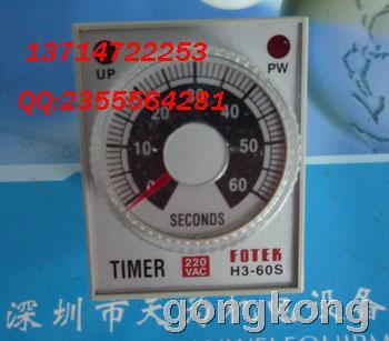 FOTEK台灣陽明H3-60S延時計時器
