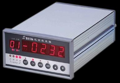 西姆宏S2108/S2116巡测仪表