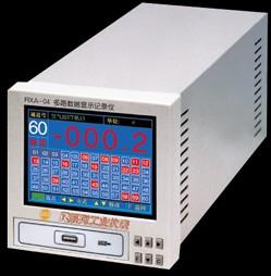 西姆宏RXA-04 多路数据显示记录仪(彩色TFT)