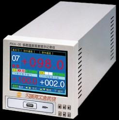 西姆宏RXA-05多路温度温差显示记录仪(彩色TFT)