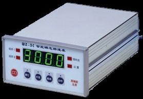 西姆宏WZ-3C 智能瞬态转速表