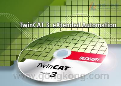 倍福 eXtended Automation(XA)软件