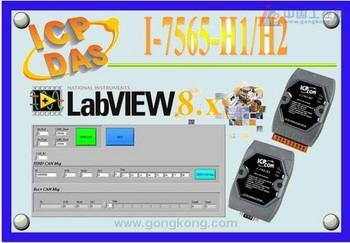泓格 I-7565-H1/H2 LabVIEW 8.x驱动程序开发工具