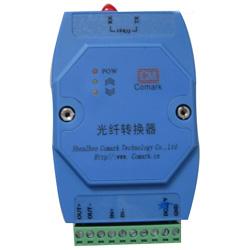 深圳讯记 电流模拟量光纤转换器