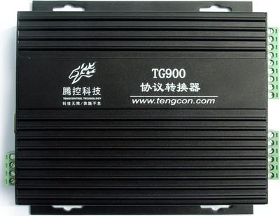 腾控 TG900协议转换器