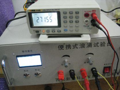 西安新智 电压浪涌试验台