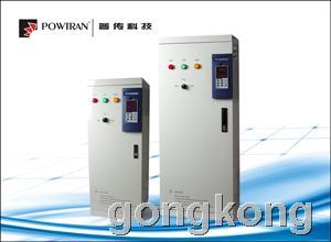 普传 PS7800电机环保节能器