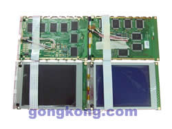 日本光王 5.7寸STN藍屏工業液晶屏DMF50840