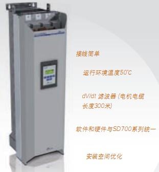 PE SD700 K系列紧凑型变频器