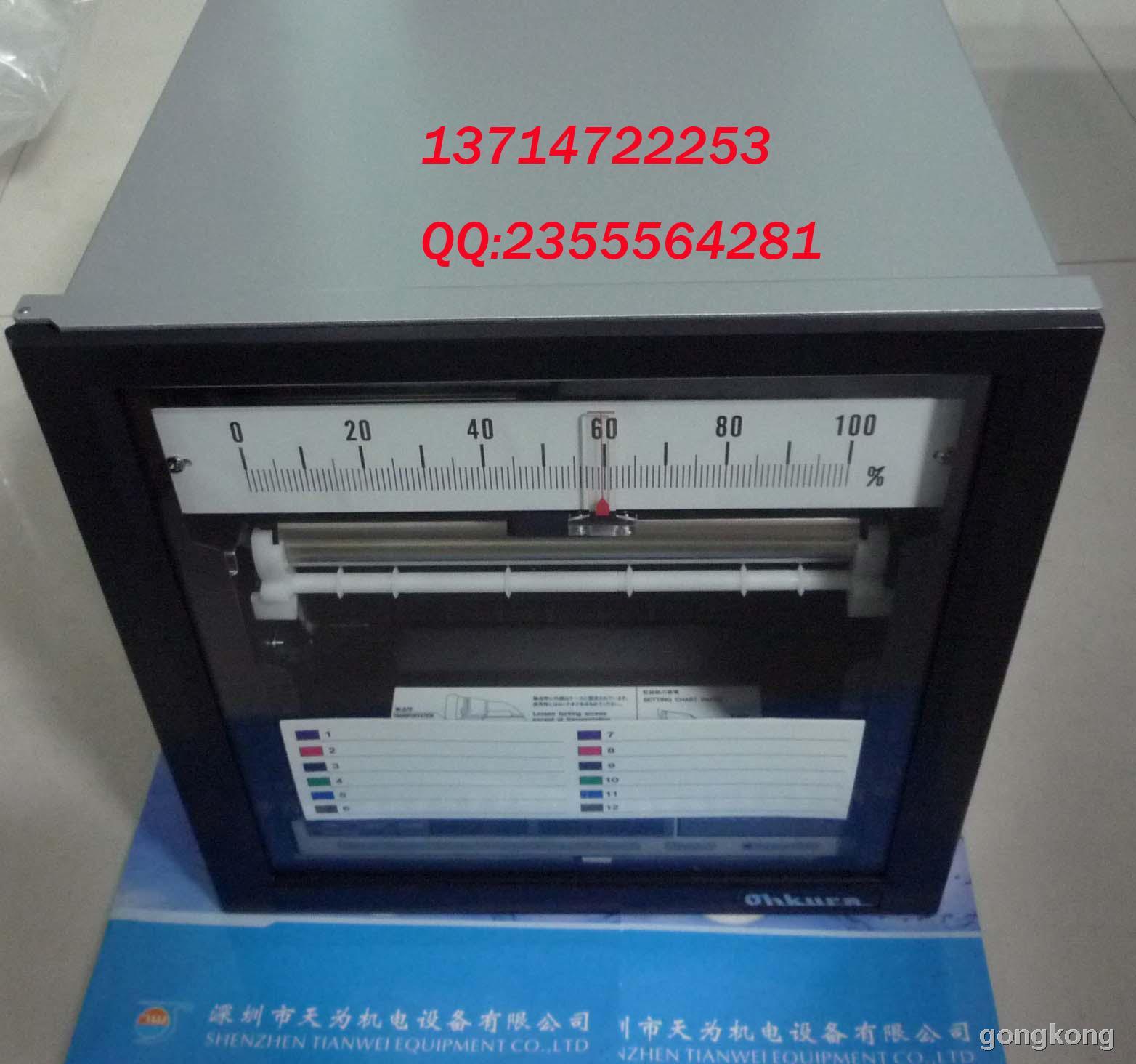 OHKURA日本大仓RM1812L00001A00记录仪12通道