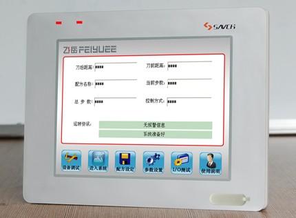 台湾三碁 7吋触摸屏+PLC二合一控制器