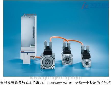 力士乐 IndraDrive Mi智能电机-控制器组合产品