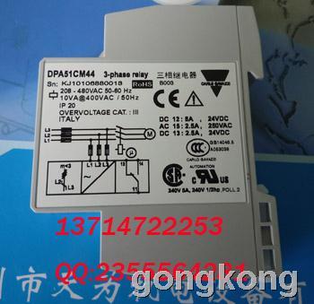 瑞士佳乐 DPA51CM44 DPA51CM44B003 相序保护继电器