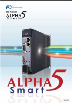 富士 ALPHA5 Smart伺服系统