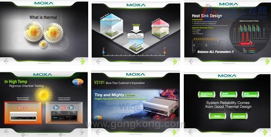Moxa V2101工业级嵌入式计算机