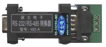 波仕  485A型 无源RS-232/RS-485转换器