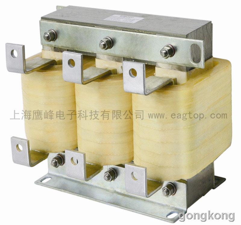 鹰峰 EAGTOP 电抗器系列 输入交流电抗器(4%/2%)