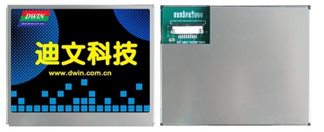 北京迪文科技 DMD32240T035-01WN 3.5寸256色串口液晶显示产品