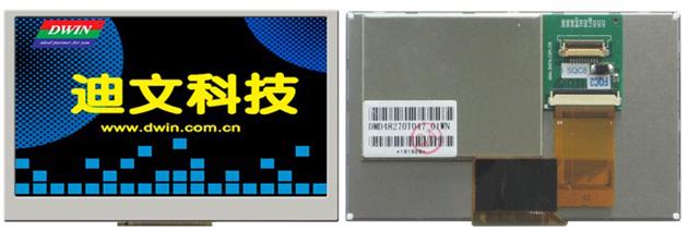 北京迪文科技 DMD48270T047-01WN 4.7寸256色串口液晶显示产品