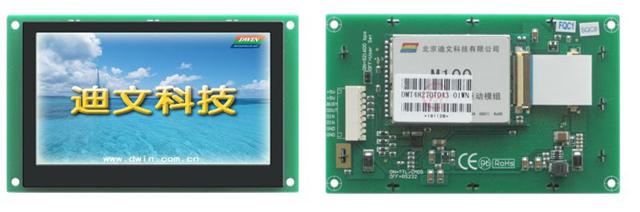 北京迪文科技 DMT48270T043-01WN 4.3寸64K色基本型高性价比串口HMI产品