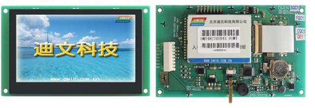 北京迪文科技 DMT48270T043-01WK/T 4.3寸64K色基本型高性价比串口HMI产品