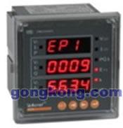安科瑞 ACR200 電流電壓組合表