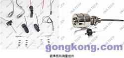 英纳泰科 磁传感和测量组件