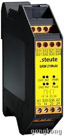 steute Safety relay module SRM 21 Multi 安全继电器