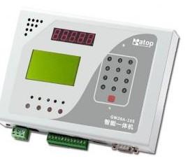 ATOP(上尚)  GW26A-105  智能一体机