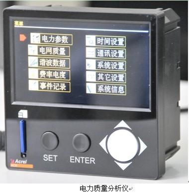 安科瑞 APMD730  網絡多功能電力儀表
