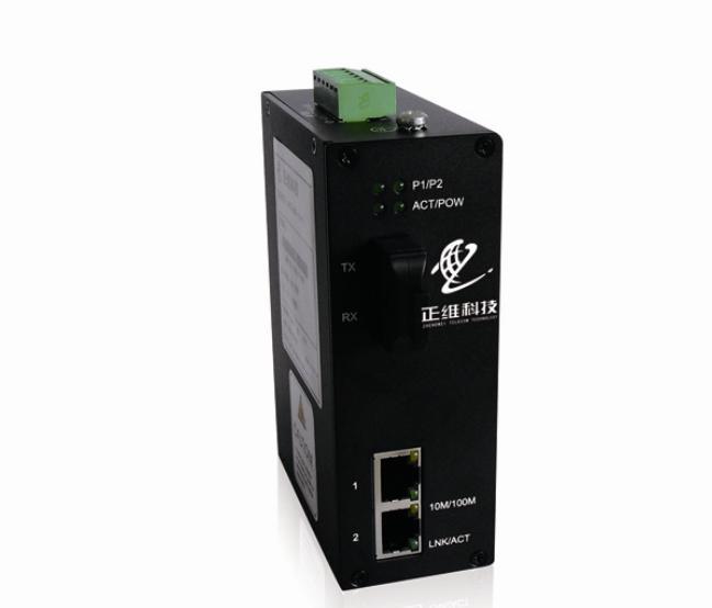 正维科技   WISE1000-1S(M)-2T  工业级光纤收发器  光电转换器