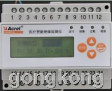 安科瑞 AIM-M100 IT配電系統絕緣監測裝置