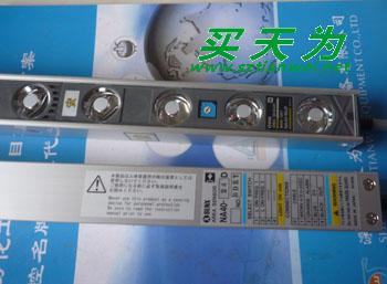 SUNX神视  NA40-24 NA40-24D NA40-24P  光幕传感器