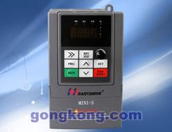 易驅電氣MINI-S系列迷你型變頻器