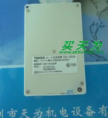 TAKEX竹中 TX-101A 传感器