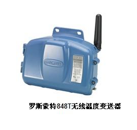艾默生 罗斯蒙特848T 无线温度变送器